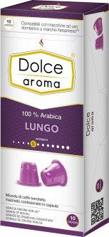Капсула Dolce Aroma Lungo для системы Nespresso 5 г х 10 шт (4820093484756)