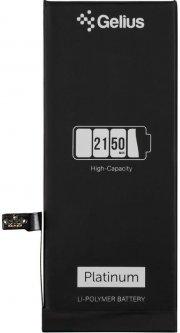 Аккумулятор Gelius Platinum iPhone 7 (2099900827952)