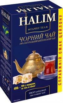 Чай черный Halim среднелистовой 500 г (4820198876142)