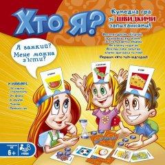Настольная игра Kingso Toys Кто я? (JT007-74)
