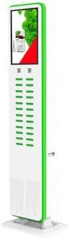 Станция шеринга повербанков Fast Energy 24 слота (UFTSP24)