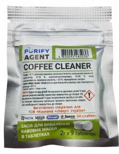 Средство для удаления кофейных масел в таблетках Purify Agent COFFEE CLEANER 18 г (9 шт х 2) (4820093485036)