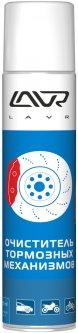 Очиститель тормозных дисков LAVR Brake Disk Cleaner 400 мл (Ln1495)