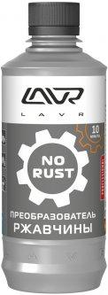 Преобразователь ржавчины LAVR NO RUST Fast Action 310 мл (Ln1435)