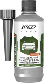Комплексный очиститель топливной системы LAVR присадка в бензин на 40-60 л 310 мл (Ln2123)