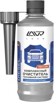 Комплексный очиститель топливной системы LAVR присадка в дизельное топливо на 40-60 л 310 мл (Ln2124)