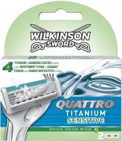 Картриджи для бритья Wilkinson Sword Quattro Titanium Sensitive 2 шт (4027800711406)