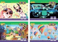 Набор альбомов для рисования ZiBi 12 шт по 30 листов (ZB.1425)