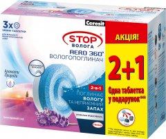 Сменные таблетки для влагопоглотителя Ceresit STOP Волога AERO 360° (аромат лаванды), 3х450 г (2648558)