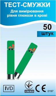 Тестовые полоски для глюкометра EasyTouch 50 шт (4767)