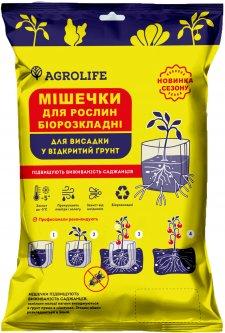 Мешочки для растений Agrolife 12 х 15 см 100 шт. в уп. (10333015)