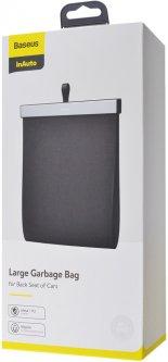 Чехол-карман Baseus Large Garbage Bag for Back Seat (CRLJD-A01)