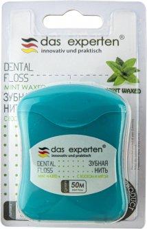 Зубная нить Das Experten Мята 12 шт (6913362750060)