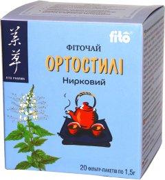 Чай Fito ОРТОСТИЛИ 20 шт х 1.5 г (8934711008098_79112)