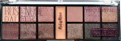 Набор Ruby Rose HB-9945 тени + праймер 14.1 г (6295125023582)