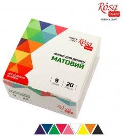 Набор акриловых красок для декора Rosa Talent 9 цветов в банках по 20 мл матовая (4823098511694)