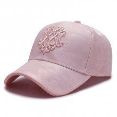 Бейсболка с вышивкой Narason 6337 57-60 цвет розовый