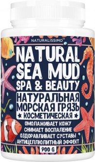Черная иловая косметическая грязь Naturalissimo для антицеллюлитных программ 900 г (2000000014470)