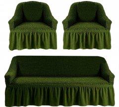 Чехлы для мебели Love You диван и два кресла (3+1+1) 24 Оливковый (ly181106) (4820000181106)