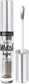 Жидкие тени для век Luxvisage Metal Hype тон 20 Благородная платина 3 г (4811329036146)