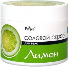 Солевой скраб Enjee Лимон 370 г (4820142431175)