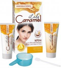 Крем для обесцвечивания волос на лице и теле Caramel 2 x 50 мл (4823015939754)