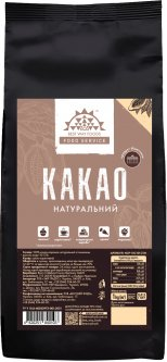 Какао Best Way натуральный 1 кг (4820251840103)