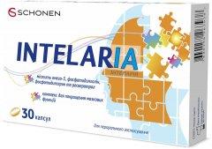 Интелария (Intelaria) комплекс для улучшения мозговых функций 30 капсул (000001251)