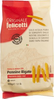 Макароны Felicetti Пеннине Ригате 500 г (8000755020294)