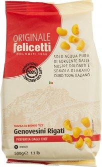 Макароны Felicetti Дженовезини Ригати 500 г (8000755021253)