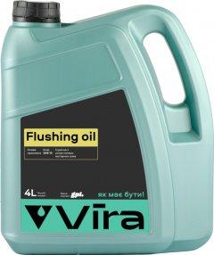 Масло промывочное Vira FLUSH 4 л (VI0280)