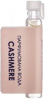 Пробник Парфюмированная вода Mermade Cashmere 2 мл (2000000249346)