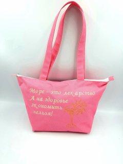 Пляжная сумка с надписью. Женская сумка с вышивкой.Forsa