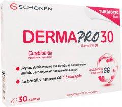 Симбиотик Schonen ДермаПРО 30 капсул (000000961)