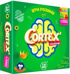 Настольная игра YaGo Cortex 2 Challenge Kids (101007919)