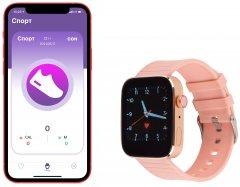Смарт-часы Atrix Watch X40 Pulse and Tonometer Gold Aluminum (swatxx40gla)