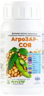 Удобрение органо-минеральное АгроЗАР Соя, концентрат 250 мл (4820241010523)