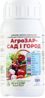 Удобрение органо-минеральное АгроЗАР Сад и огород, концентрат 250 мл (4820241010516)