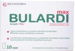 Буларди Макс для нормализации нормальной микрофлоры 10 саше (000000820)