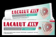 Зубной крем Lacalut Fix для фиксации зубных протезов Мята 40 мл (4016369662786)