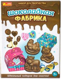 Набор для творчества Ranok-Creative Шоколадная фабрика (4823076139698) (302310)