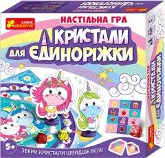 Настольная игра Ranok-Creative Кристаллы для Единорожки (341786) (4823076144111)