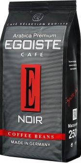 Кофе в зернах Egoiste Noir 250 г (4260283250295)