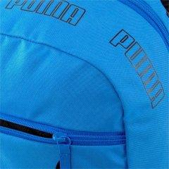 Рюкзак Puma Phase Backpack II 07729513 Future Blue (4063699954111)