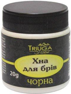 Хна для бровей аюрведическая Triuga Черная 20 г (8908003544526)