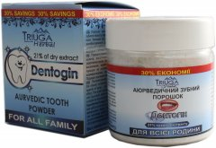 Зубной порошок Triuga Дентогин для всей семьи 65 г (4820164640012)