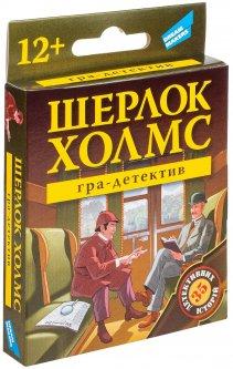 Игра детская настольная Dream Makers Шерлок Холмс. New (4814718000933)
