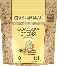 Заменитель сахара Green Leaf Сладкая Стевия ванильная 100 г (4820236270062)