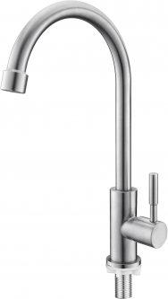Кран кухонный SILVER Basis SLIN0451
