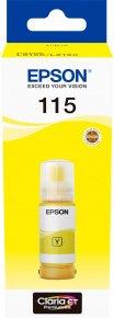 Контейнер с чернилами Epson L8160/L8180 Yellow (C13T07D44A)